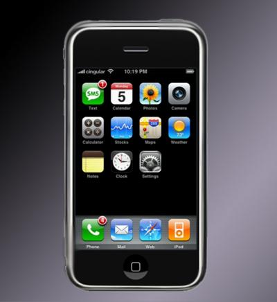 Albums K90 Crunchgear Ces-2007 Iphone Cg