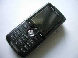 Zdjecia Sonyericsson K750I