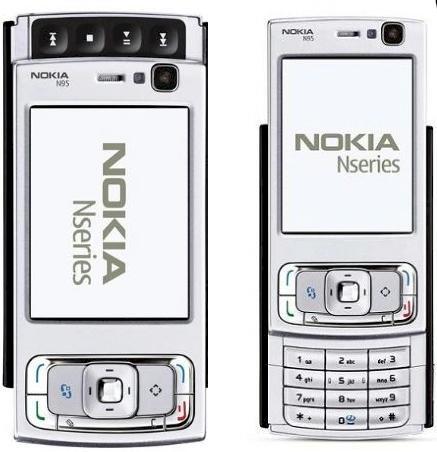 nokia n95 special edition