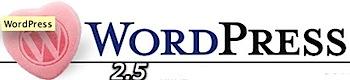 wordpress 2.5 logo.jpg
