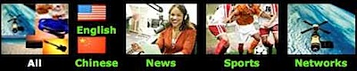 TVU Networks Corporation   Watch TV