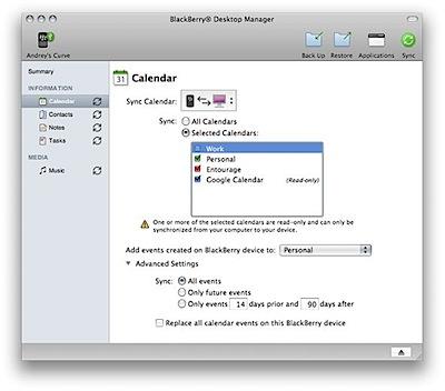 blackberry desktop manager sync